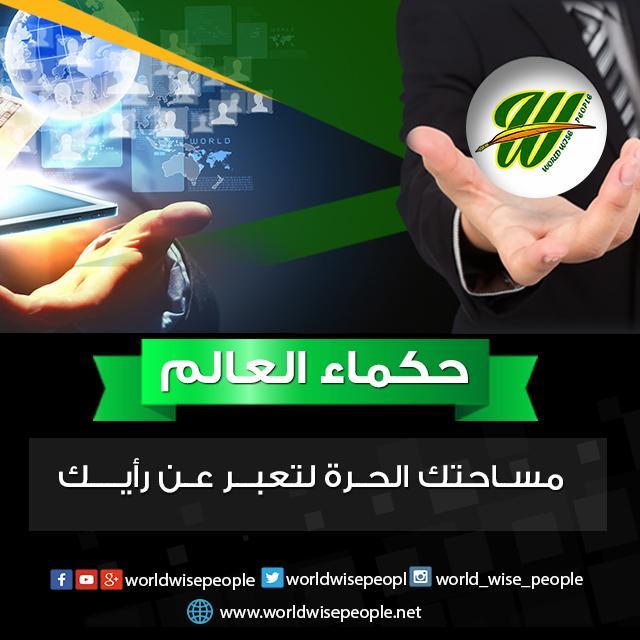 """إطلاق مدينة """"الرياض"""" في أبوظبي – صحيفة حماك الالكترونية"""